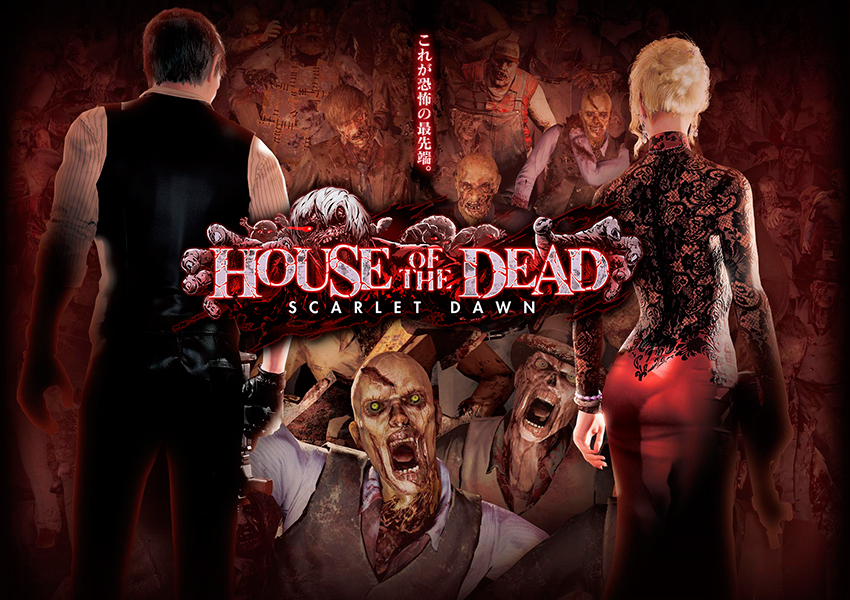 SEGA anuncia House of the Dead: Scarlet Dawn para los arcades japoneses