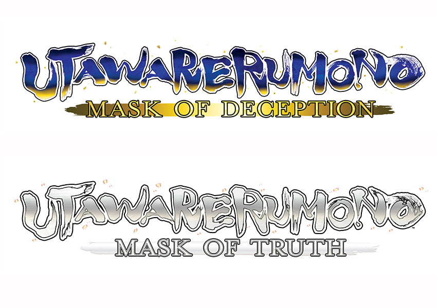 Utawarerumono: Mask of Deception y Utawarerumono: Mask of Truth se lanzarán en Europa