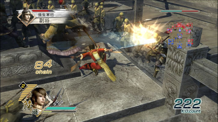 Dynasty Warriors 6 llegará a PSP